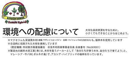 20081215181901991_0003.JPG