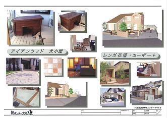 20081220154632640_0005.JPG