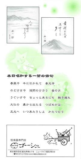 20090506153739599_0004.JPG