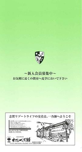 20090506153739599_0006.JPG