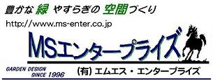 kaisha002.JPG